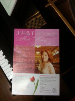 Flyer2012oct