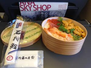 Sapporo_140204_10_bento