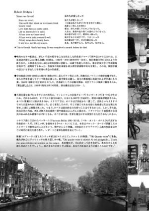2014_program8_4