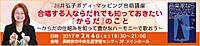 Panamusica170204_16kawai2_banner_no