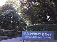 Tokyo170213_7952