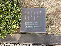 Tokyo170213_7969